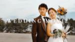 "<span class=""title"">【結婚式撮影】りぼんウェディング/ネストウエストガーデン土佐WEDDING MOVIE</span>"